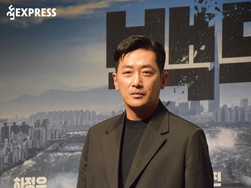 ha-jung-woo-la-ai-2-35express
