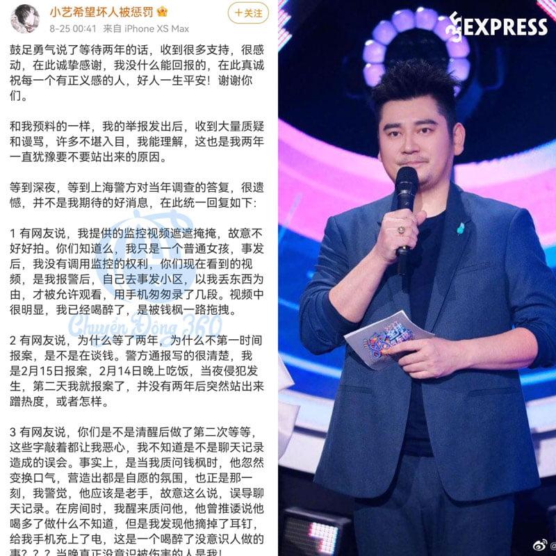 mc-tien-phong-dinh-vao-scandal-cuong-hiep-1-35express