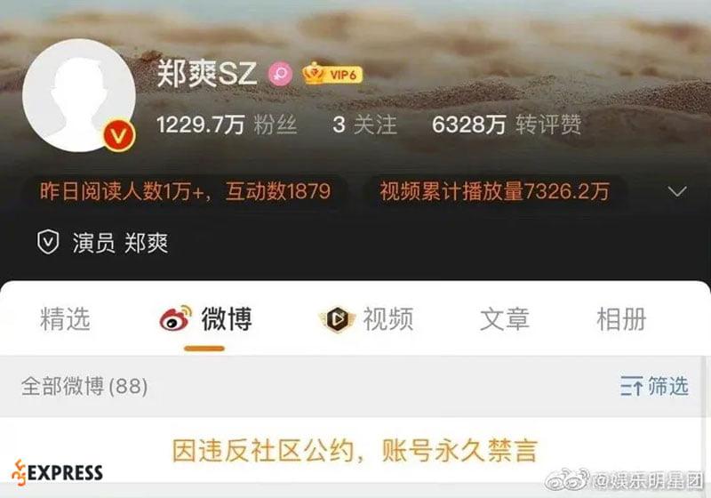 sau-giay-phut-noi-loan-cuoi-cung-trinh-sang-va-studio-bi-weibo-cam-dang-bai-vinh-vien-3-35express