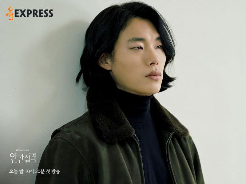 hanh-trinh-su-nghiep-tro-thanh-bao-chung-phong-ve-cua-ryu-jun-yeol-3-35express